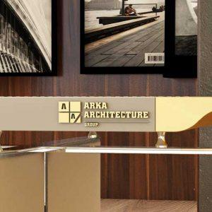 میز مدیریت - Arka9